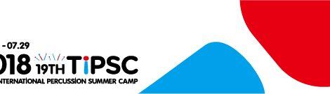 Taipei International Percussion Summer Camp (TIPSC)