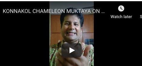 Konnakol Chameleon Muktaya